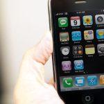 El iPhone 4 será obsoleto