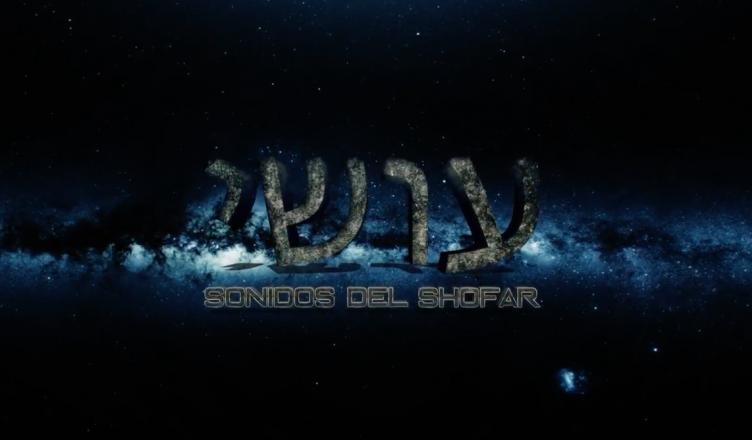 Sonidos Del Shofar Convoca A Guerra Ezequiel 333 6