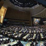 Israel es elegido para la oficina de asuntos del espacio ultraterrestre de la ONU