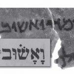 Fragmentos vendidos de los rollos del Mar Muerto son falsos