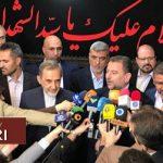 Funcionarios de Hamas refuerzan relaciones con Irán
