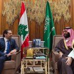 Israel pide a sus enviados respaldar a los sauditas y Hariri