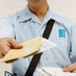 ¿Cuáles son los trabajos que están a punto de desaparecer?  – Veracidad News
