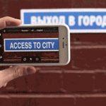 ¡Esta app te traduce a 103 idiomas sin conexión a internet!