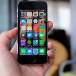 ¡Es un hecho! El iPhone 5 ha muerto
