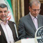 Da positivo a coronavirus el viceministro de Salud de Irán.